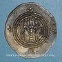 Monnaies Royaume sassanide. Chosroès II, 2e règne (591-628). Drachme type II/3, an 21. ART = Ardashir-Khurra