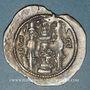 Monnaies Royaume sassanide. Hormazd IV (579-590). Drachme, type I/1, an 11. AW = Ahvaz