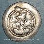 Monnaies Royaume sassanide. Kavad I, 1er règne (488-496). Drachme type I /1. AS = Ctésiphon