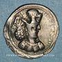 Monnaies Royaume sassanide. Shapur II (309-379). Drachme non datée, type I b1/3a