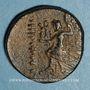 Monnaies Séleucide et Piérie. Antioche sur l'Oronte. Tétrachalque, 1er siècle ap. J-C
