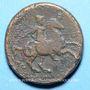 Monnaies Sicile. Syracuse. Hiéron II (275-216 av. J-C). Bronze