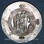 Monnaies Tabaristan, Gouverneurs Abbassides, Monnayage anonyme à la légende Abzüd, drachme PYE 135