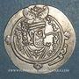 Monnaies Tabaristan. Ispahbad Dabwaïhides. Kurshid (740-761). 1/2 drachme PYE 85