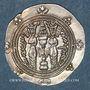 Monnaies Tabaristan. Ispahbad Dabwaïhides. Kurshid (740-761). 1/2 drachme PYE 89