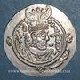 Monnaies Tabaristan. Ispahbad Dabwaïhides. Kurshid (740-761). 1/2 drachme PYE 91