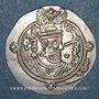 Monnaies Tabaristan. Ispahbad Dabwaïhides. Kurshid (740-761). 1/2 drachme PYE 98