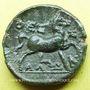 Monnaies Thessalie. Ligue thessalienne. 196-146 av. J-C. Ippatas, magistrat. Bronze