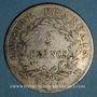 Monnaies 1er empire (1804-1814). 5 francs EMPIRE 1811 D. Lyon