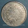 Monnaies 2e république (1848-1852). 5 francs Hercule 1848A