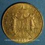 Monnaies 2e empire (1852-1870). 50 francs Napoléon III tête nue 1858 BB. Strasbourg. (PTL 900‰. 16,12 g)