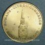 Monnaies Euro des Villes. Romans-sur-Isère (26). 1 euro 1998