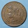 Monnaies Gouvernement de défense nationale (1870-1871). 10 centimes 1870 A. Petit A