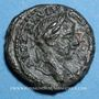 Monnaies Elagabale (218-222). Bronze. 15 mm. Marcianopolis (Moésie Inférieure). R/: divinité féminine