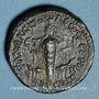 Monnaies Faustine jeune, épouse de Marc Aurèle. Bronze. Neapolis, an 88 (= 159-160)