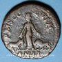 Monnaies Gordien III (238-244). Bronze. Viminacium. Vers 240-241