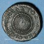 Monnaies Néron (54-68). Bronze. Macédoine. R/: bouclier mécédonien