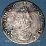 Monnaies Louis XIV (1643-1715). 1/12 d'écu aux palmes 1695 C. Caen. Réformation