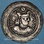 Monnaies Afghanistan. Hephtalites en Bactriane (?) (5e siècle). Drachme. Imitation d'une drachme de Yezdegerd