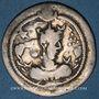 Monnaies Afghanistan. Hephtalites en Bactriane (?) (6e siècle). Drachme. Imitation d'une drachme de Chosroes