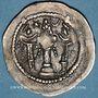 Monnaies Afghanistan. Hephtalites en Bactriane (?) (fin 5e siècle). Drachme. Imitation d'une drachme de Peroz