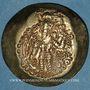 Monnaies Afghanistan. Kidarites en Bactriane. Kidara ? (4e – 5e siècle). Dinar scyphate frappé à Bactres.
