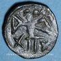 Monnaies Goths de Crimée (3e - 4e siècle) (région de Taman). Bronze
