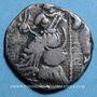 Monnaies Les Vandales. Gaiseric (428-477) et Huneric (477-484). Silique. Imitation du monnayage d'Honorius