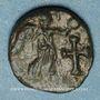 Monnaies Les Vandales. Gaiseric (428-477). Nummus bronze. R ! R ! R !