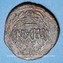 Monnaies Les Vandales. Gunthamund (484-496). 42 nummi