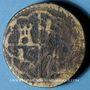 Monnaies Espagne. Poids monétaire de 4 réaux de Philippe II (1556-1598)