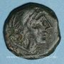 Monnaies République romaine. M. Fabrinius (132 av. J-C). Quadrans