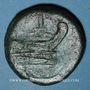 Monnaies République romaine. Monnayage anonyme (211-206 av. J-C). As. Rome