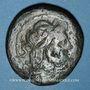 Monnaies République romaine. Monnayage anonyme (211-206 av. J-C). Semis. Rome