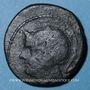 Monnaies République romaine. Monnayage anonyme (217-215 av. J-C). Once