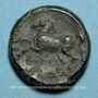 Monnaies République romaine. Monnayage anonyme. Litra, 234-231 av. J-C. Rome