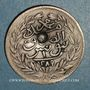 Münzen Abdoul Hamid II avec Mohammed el-Sadok, bey (1293-1299H). 1 piastre 1289H, contremarqué
