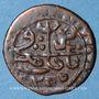 Münzen Algérie. Abd-el-Kader, émir (1248-1264H = 1832-1847). 5 aspres 1255H (= 1839). Tagdempt