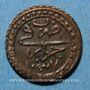 Münzen Algérie. Mahmoud II (1223-1255H = 1808-1839). 1 kharoub 1238H (= 1823). Alger