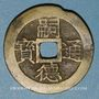 Münzen Annam. Duc Tông (1848-1883) - ère Tu Duc (1848-1883). 9 phan, laiton