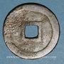 Münzen Annam. Hiên Tô (1841-1847) - ère Thieu Tri (1841-1847). 9 phan, laiton
