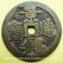 Münzen Annam. Hien Tông (1740-86) - ère Canh Hung (1740-1786). Grande monnaie de présentation. 40,2 mm