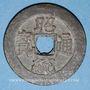 Münzen Annam. Mân Dê (1786-1789) - ère Chiêu Thông (1787-1789). Sapèque