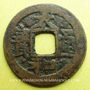 Münzen Annam. Nhân Tông (1442-1459) - ère Dai Hoa (1443-1453). Sapèque. Fonte privée d'époque