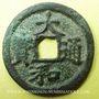 Münzen Annam. Nhân Tông (1442-1459) - ère Dai Hoa (1443-1453). Sapèque