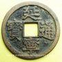 Münzen Annam. Nhân Tông (1442-1459) - ère Diên Ninh (1454-1459). Sapèque