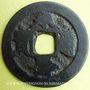 Münzen Annam. Thân Tông (1649-1662) - ère Vinh Tho (1658-1661). Sapèque