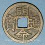 Münzen Annam. Thanh Tô (1820-1840) - ère Minh Mang (1820-1840). 6 phan, laiton