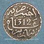 Münzen Maroc. Abdoul Aziz I (1311-1326H). 1/2 dirham 1312H. Paris