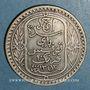 Münzen Tunisie. Ahmed II, bey (1348-1361H = 1929-1942). 10 francs 1934
